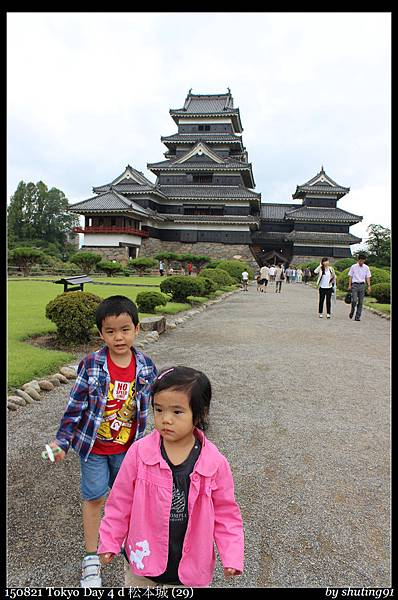 150821 Tokyo Day 4 d 松本城 (29).jpg