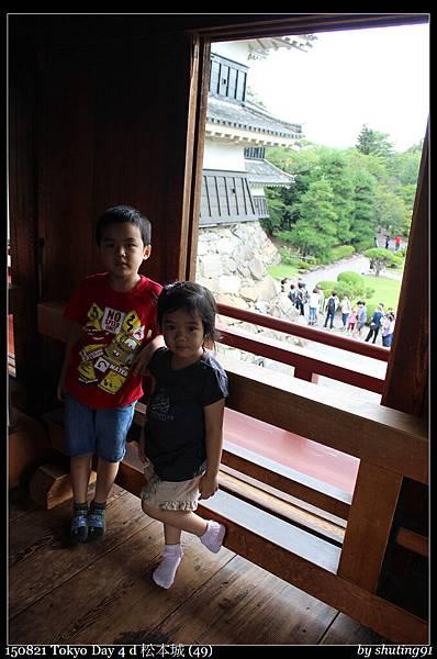 150821 Tokyo Day 4 d 松本城 (49).jpg