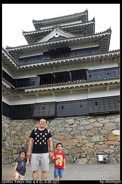 150821 Tokyo Day 4 d 松本城 (57).jpg
