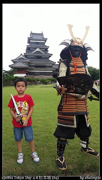 150821 Tokyo Day 4 d 松本城 (64).jpg