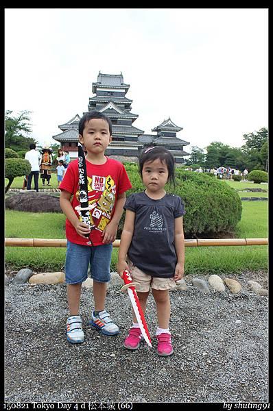 150821 Tokyo Day 4 d 松本城 (66).jpg