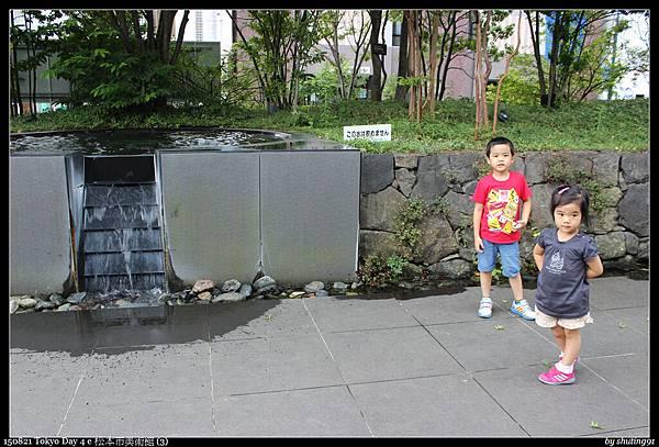 150821 Tokyo Day 4 e 松本市美術館 (3).jpg