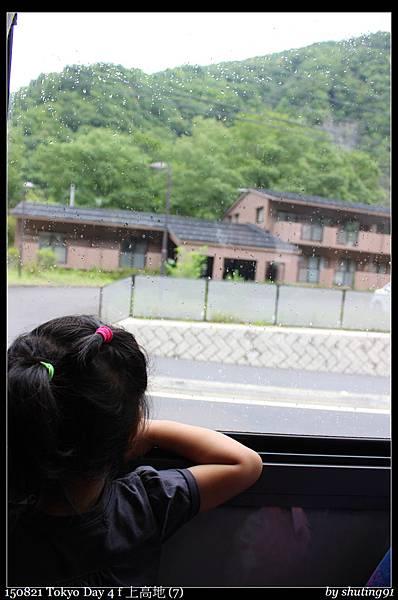 150821 Tokyo Day 4 f 上高地 (7).jpg