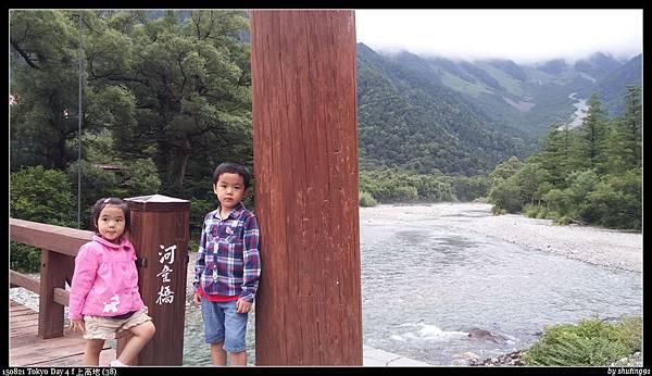150821 Tokyo Day 4 f 上高地 (38).jpg