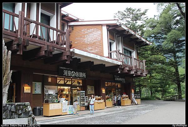 150821 Tokyo Day 4 f 上高地 (76).jpg