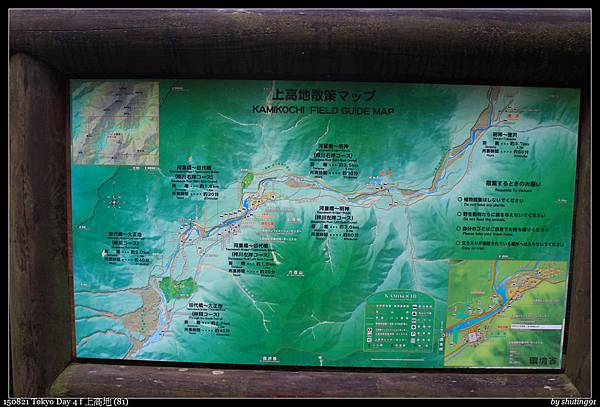 150821 Tokyo Day 4 f 上高地 (81).jpg