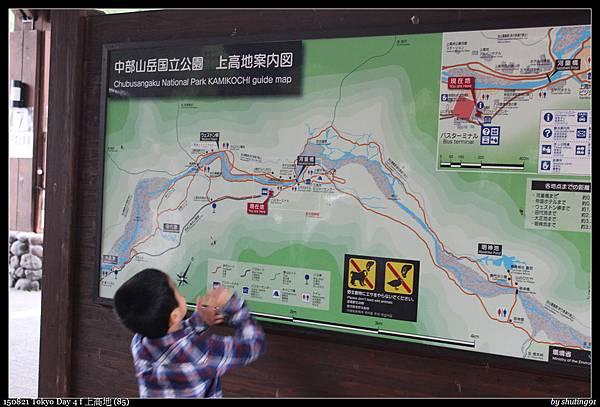 150821 Tokyo Day 4 f 上高地 (85).jpg