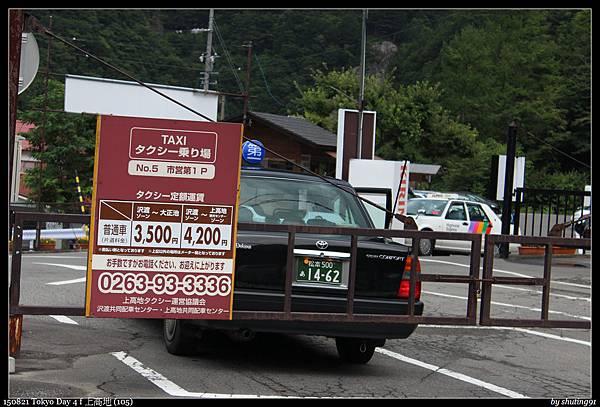 150821 Tokyo Day 4 f 上高地 (105).jpg