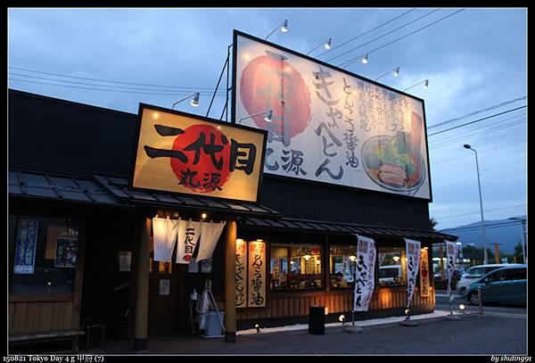 150821 Tokyo Day 4 g 甲府 (7).jpg