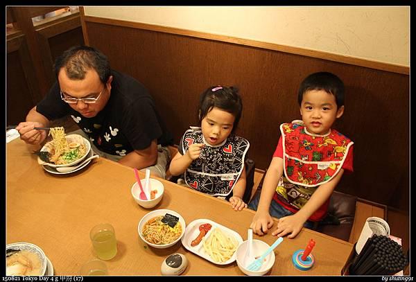 150821 Tokyo Day 4 g 甲府 (17).jpg