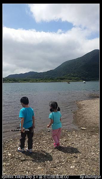 150822 Tokyo Day 5 c 富士山精進湖 (1).jpg