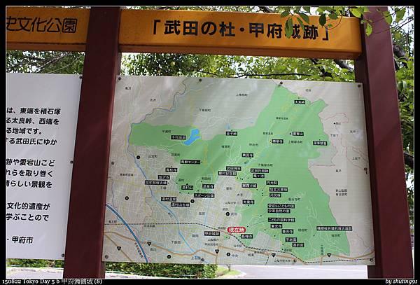 150822 Tokyo Day 5 b 甲府舞鶴城 (8).jpg