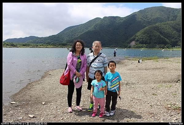 150822 Tokyo Day 5 c 富士山精進湖 (9).jpg