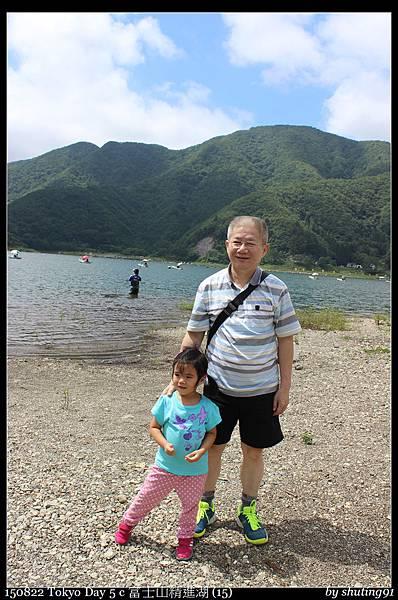150822 Tokyo Day 5 c 富士山精進湖 (15).jpg