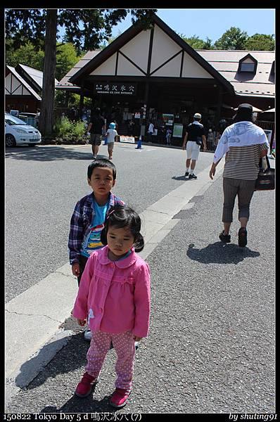 150822 Tokyo Day 5 d 鳴沢冰穴 (7).jpg