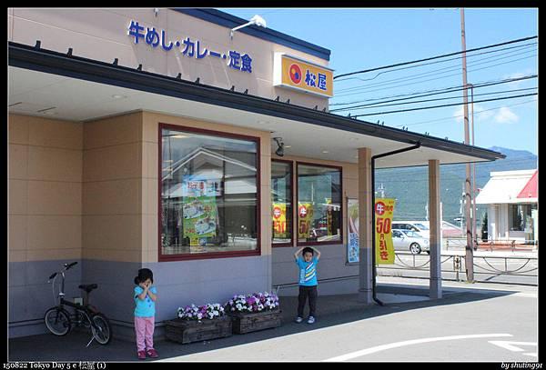 150822 Tokyo Day 5 e 松屋 (1).jpg