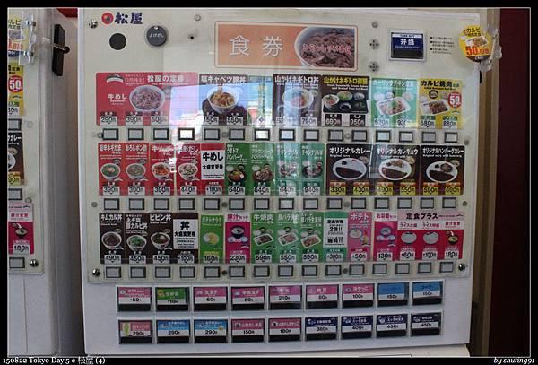 150822 Tokyo Day 5 e 松屋 (4).jpg