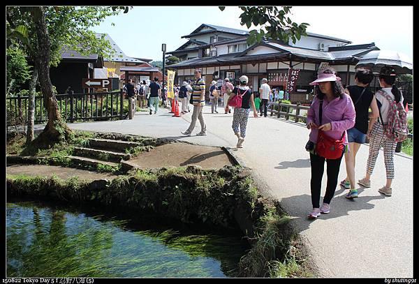 150822 Tokyo Day 5 f 忍野八海 (5).jpg