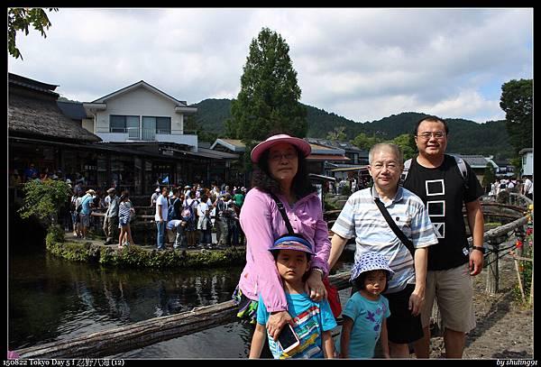 150822 Tokyo Day 5 f 忍野八海 (12).jpg