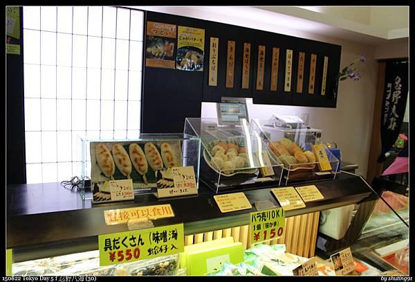150822 Tokyo Day 5 f 忍野八海 (30).jpg