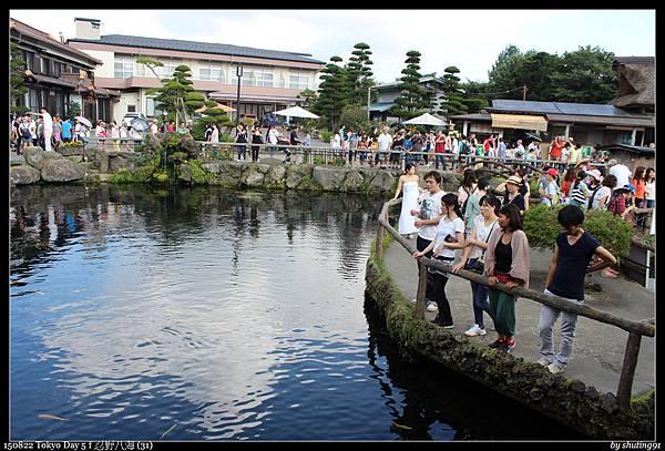 150822 Tokyo Day 5 f 忍野八海 (31).jpg