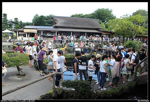 150822 Tokyo Day 5 f 忍野八海 (32).jpg