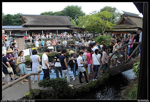 150822 Tokyo Day 5 f 忍野八海 (33).jpg