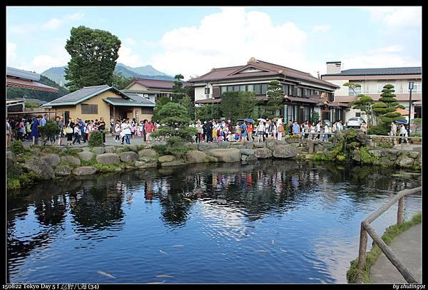 150822 Tokyo Day 5 f 忍野八海 (34).jpg
