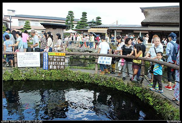 150822 Tokyo Day 5 f 忍野八海 (38).jpg