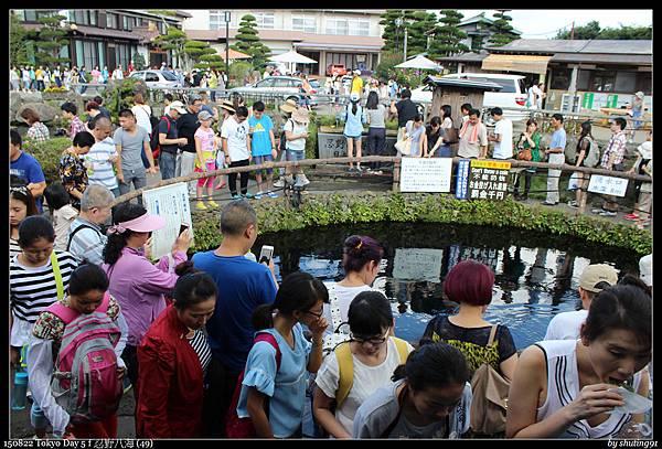150822 Tokyo Day 5 f 忍野八海 (49).jpg