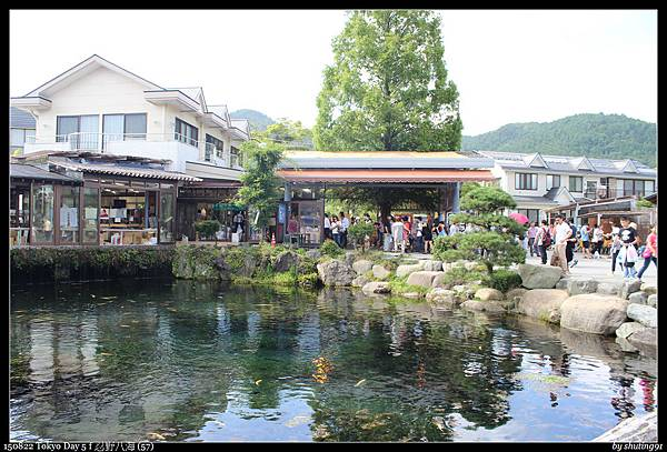 150822 Tokyo Day 5 f 忍野八海 (57).jpg