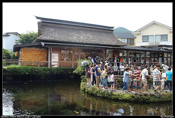 150822 Tokyo Day 5 f 忍野八海 (58).jpg