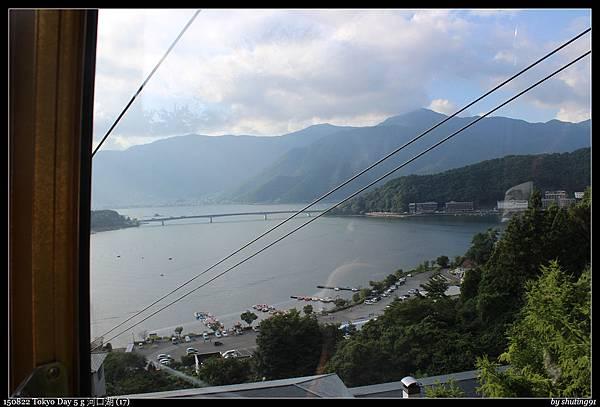 150822 Tokyo Day 5 g 河口湖 (17).jpg