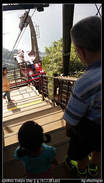 150822 Tokyo Day 5 g 河口湖 (42).jpg