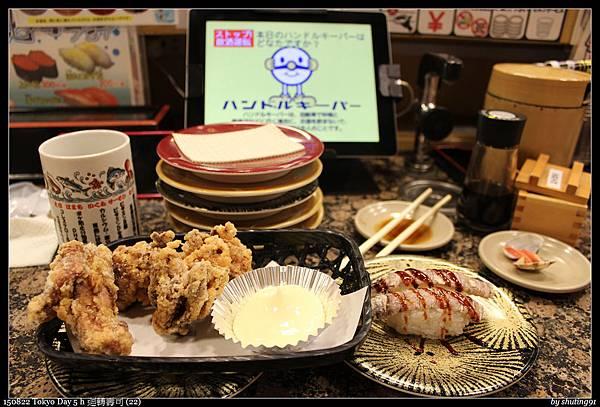 150822 Tokyo Day 5 h 迴轉壽司 (22).jpg