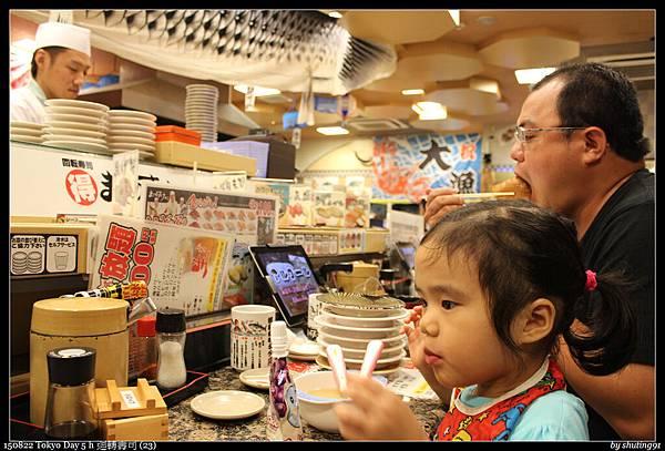 150822 Tokyo Day 5 h 迴轉壽司 (23).jpg