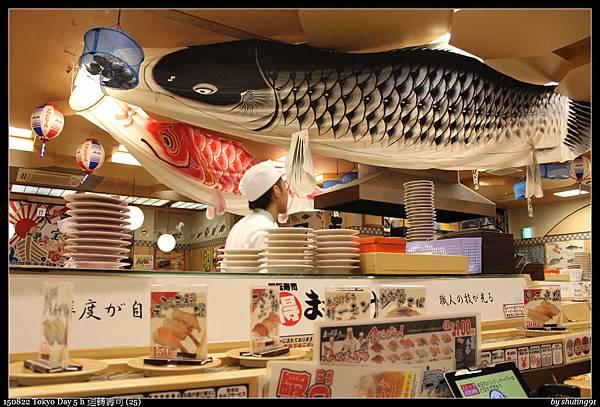 150822 Tokyo Day 5 h 迴轉壽司 (25).jpg