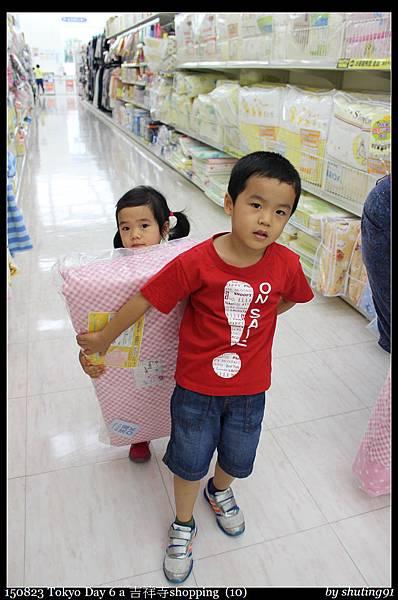 150823 Tokyo Day 6 a 吉祥寺shopping  (10).jpg