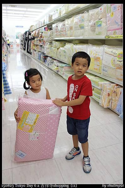 150823 Tokyo Day 6 a 吉祥寺shopping  (11).jpg