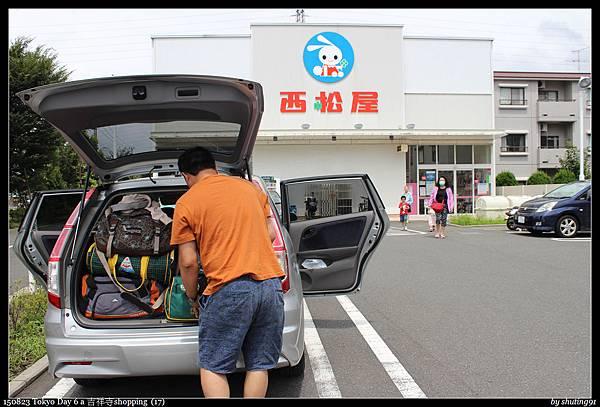 150823 Tokyo Day 6 a 吉祥寺shopping  (17).jpg