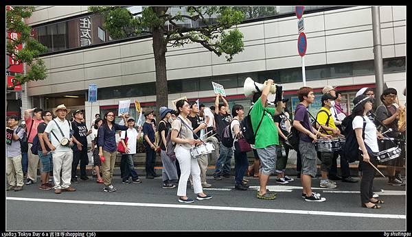 150823 Tokyo Day 6 a 吉祥寺shopping  (36).jpg