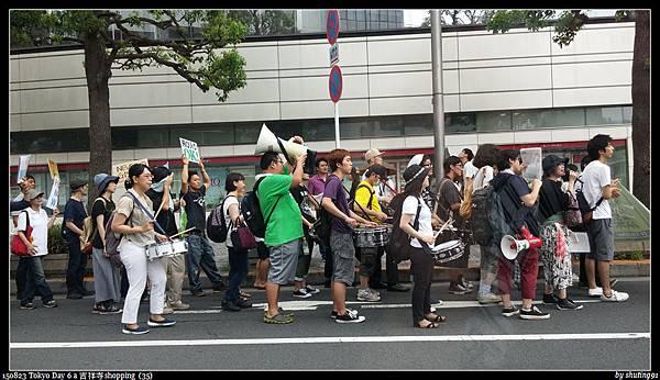 150823 Tokyo Day 6 a 吉祥寺shopping  (35).jpg
