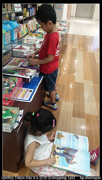 150823 Tokyo Day 6 a 吉祥寺shopping  (42).jpg