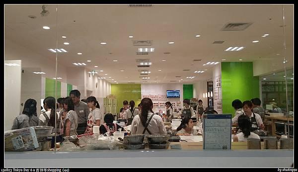 150823 Tokyo Day 6 a 吉祥寺shopping  (44).jpg