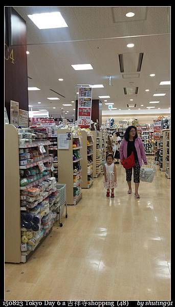 150823 Tokyo Day 6 a 吉祥寺shopping  (48).jpg