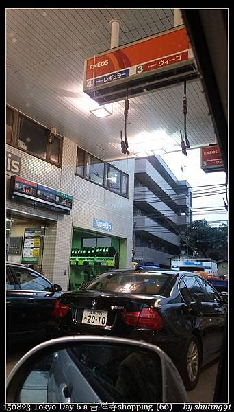 150823 Tokyo Day 6 a 吉祥寺shopping  (60).jpg