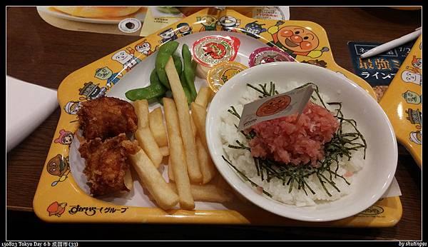 150823 Tokyo Day 6 b 成田市 (33).jpg
