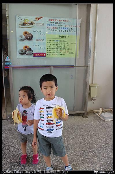 150824 Tokyo Day 7 b 鴨川海洋世界 (13).jpg