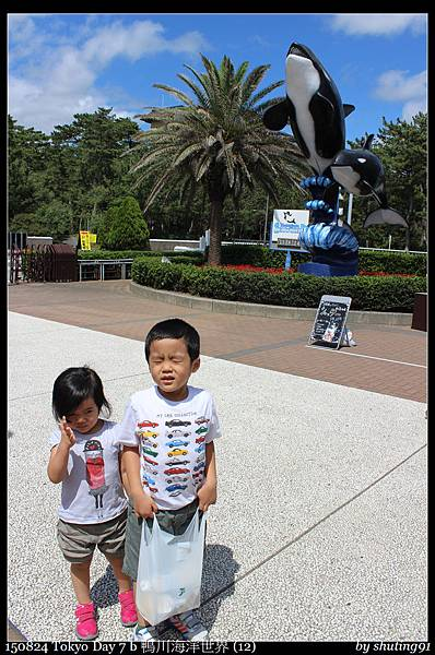 150824 Tokyo Day 7 b 鴨川海洋世界 (12).jpg