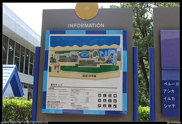 150824 Tokyo Day 7 b 鴨川海洋世界 (17).jpg